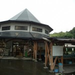 横川物産館 良野鮮(よいやんせ)