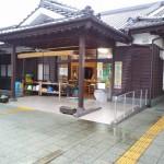 ねんりん浜之市店