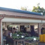 牧園町特産品協会 特産品販売所