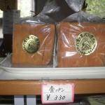 食パン 330円