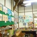 生産物直売所 ひらかわ屋 店内に飾ってある近隣の小学生の絵☆温かい雰囲気