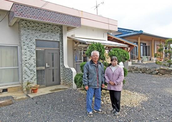 農家民泊 ブルーオーシャン横山さんご夫妻