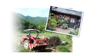 農家民宿イメージ