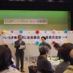 かごしまグリーン・ツーリズムinいちき串木野市が開催されました